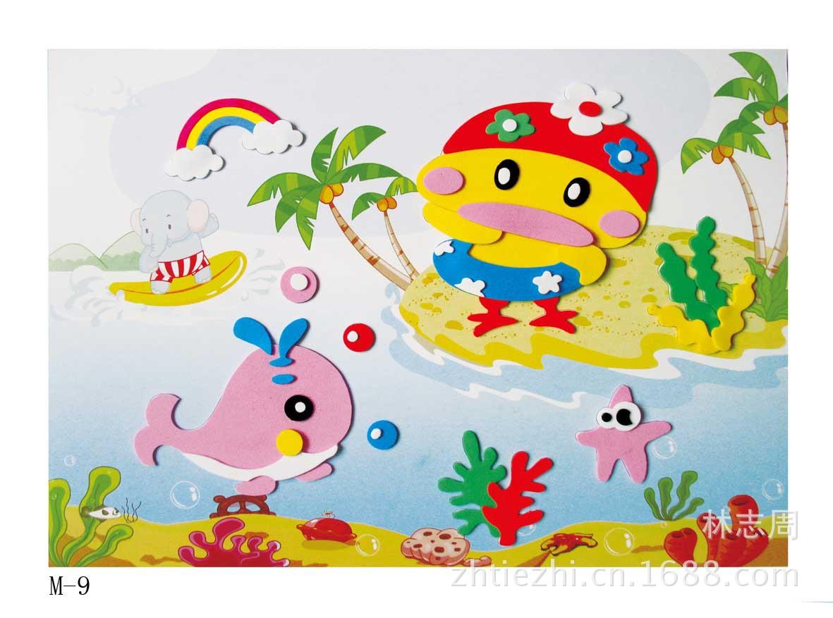 板 新款EVA贴画手工立体粘贴画 儿童益智玩具 拼图 拼板尽在阿里巴