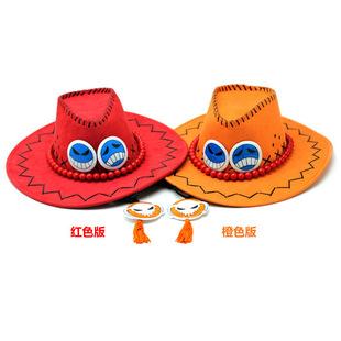 广州动漫帽子批发 波特卡斯·D·艾斯帽 原版艾斯帽子 正版帽子