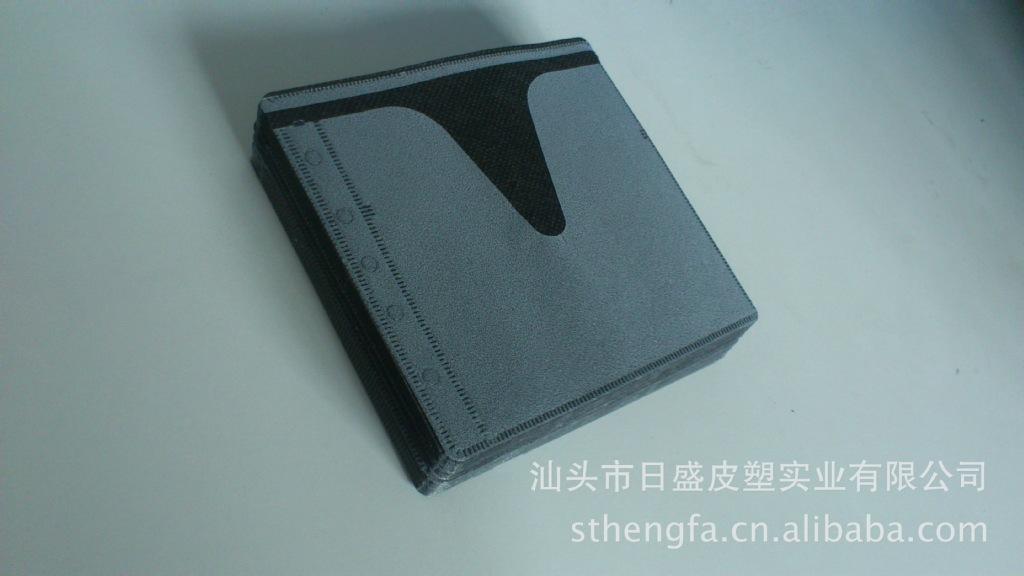加厚CD内页日盛双面袋PP袋内页光盘袋cd袋批发价