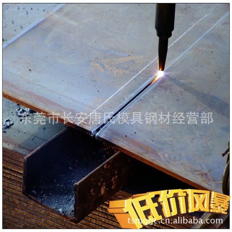 SS400加硼热轧卷板 加硼热轧卷板 出口退税热轧卷热轧卷 ss400