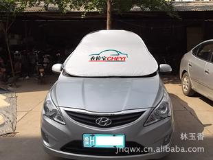 爆款汽车隔热伞 汽车清凉罩 防冰雹汽车车衣 便携式汽车折叠伞