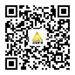 qrcode_for_gh_c86a3eaa3889_258