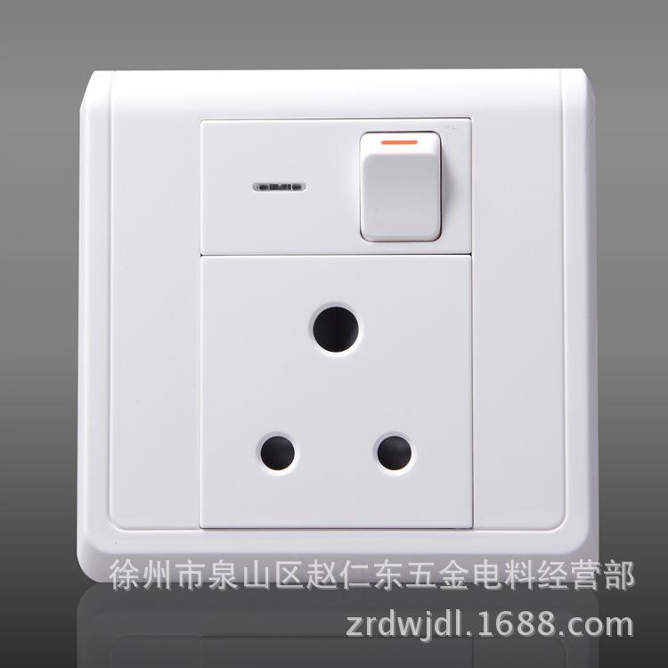 公牛插座 开关插座5A三孔插座带开关插座G01B8E206