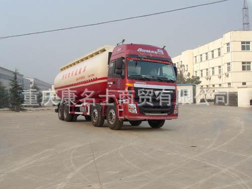 梁兴LX5312GFL粉粒物料运输车ISME345 30西安康明斯发动机
