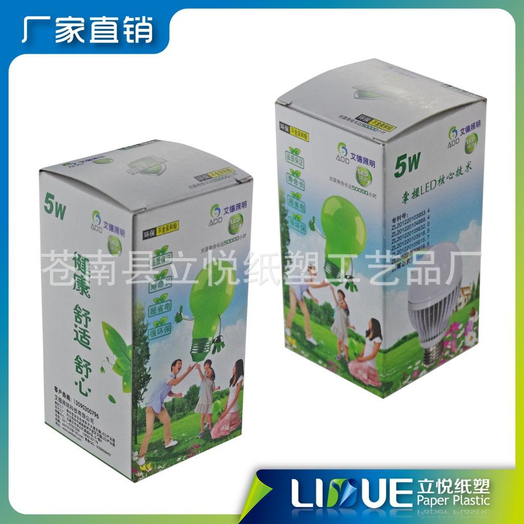 LED灯5W包装纸盒-1