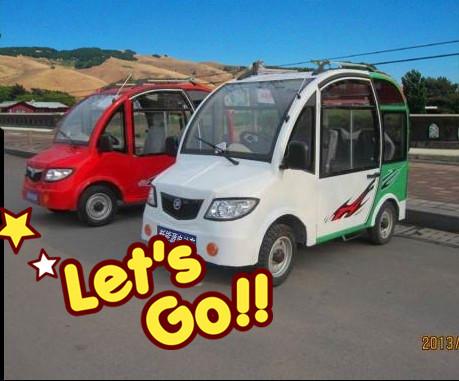 电动汽车 电动汽车轿车 绿色 三人座盘式电动车 阿里巴巴高清图片