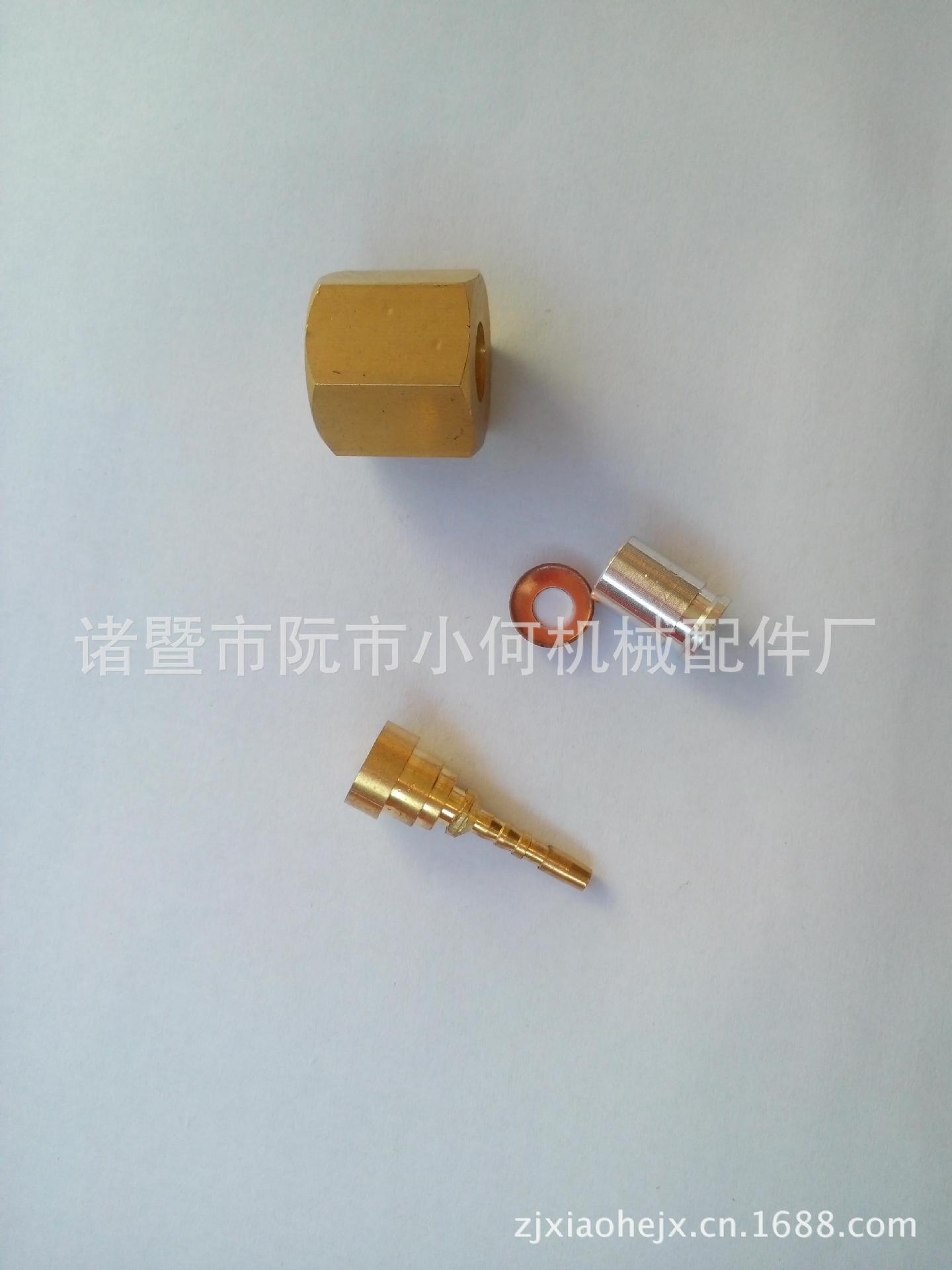 供应机组软管三件套 螺母加厚 压缩机管接头 空调软管专用三件套