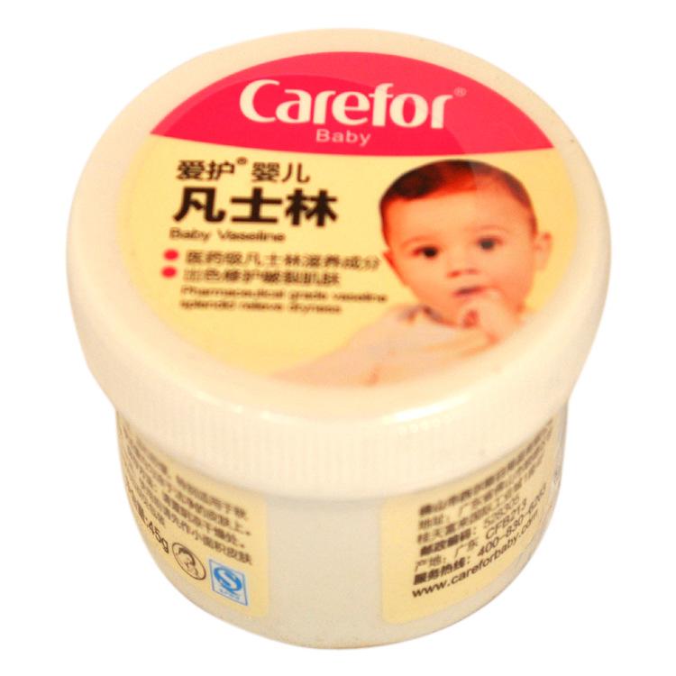 爱护婴儿凡士林45G CFB213 冬季必备产品 宝宝儿童面霜 润