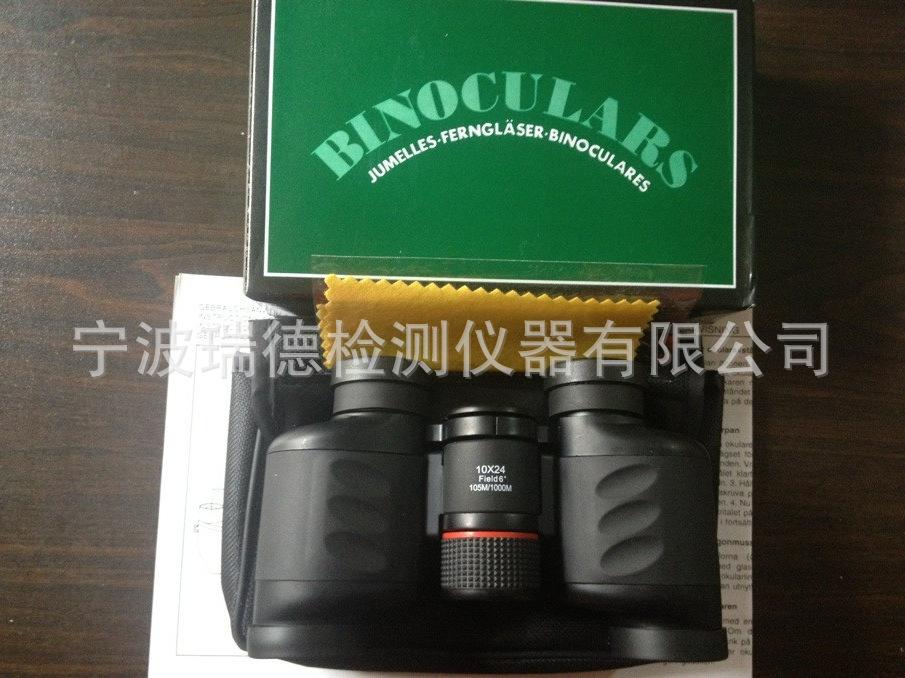 厂家直销10x24掌中宝双筒望远镜 高品质光学蓝膜望远镜促销