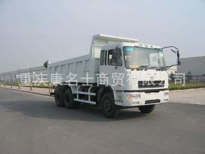 星马AH3251-6自卸汽车L340东风康明斯发动机