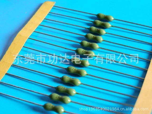 超小型熔断体色码陶瓷保险丝管 1.5A250V电流保险丝