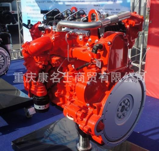 上元GDY5043XLCBA冷藏车ISF2.8s4148北京福田康明斯发动机