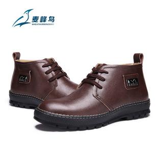 麦峰鸟 秋冬新款正品棉鞋 男士休闲保暖鞋 一件代发贴牌加工爆款