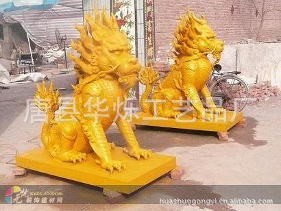 供应汇丰狮,麒麟,专业生产铜工艺品、铜佛像厂家图片