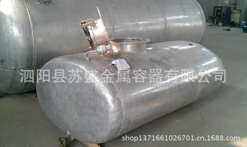 1.45立方浓硝酸运输铝罐 苏盛化工金属容器 厂家直销