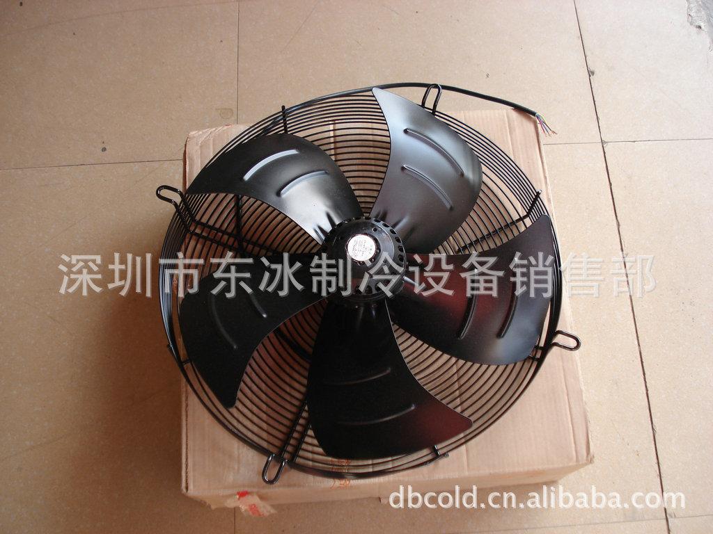 工业风扇 加工定制 散热风扇220v 微光风扇300mm 工业风...