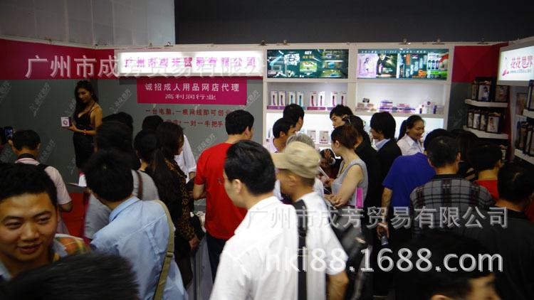 2013广州性文化节,花花世界华丽亮相,花花世界成人用品