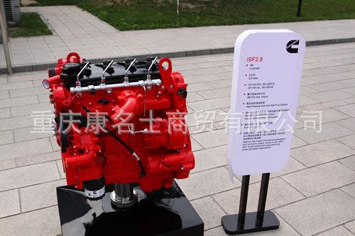 福田BJ5041XGC-FA工程车ISF2.8s4129北京福田康明斯发动机