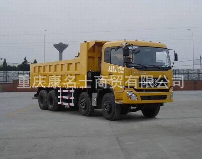 双机AY3300A13自卸汽车L340东风康明斯发动机