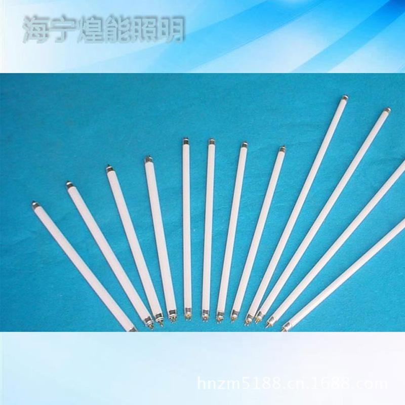 【厂家***】T5、T4灯管 三基色灯管、卤粉灯管等 大量供应
