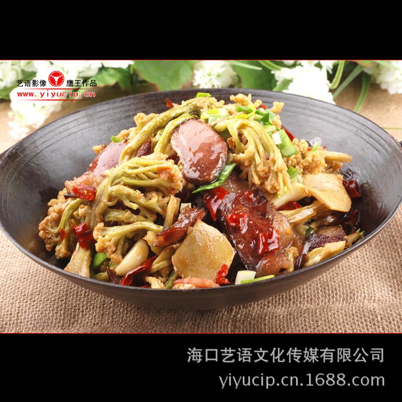 DSC_2336干锅腊肉干花菜68