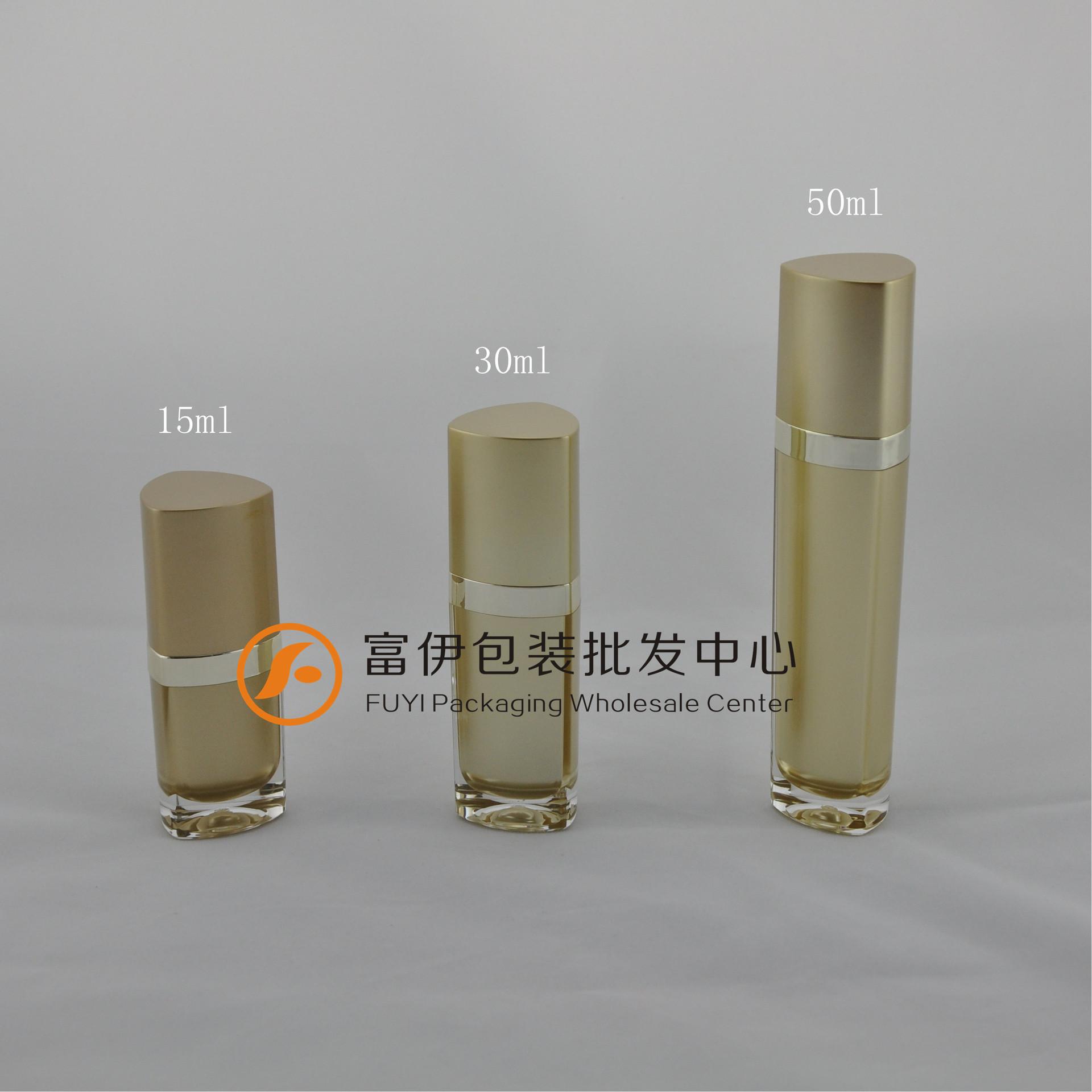 化妆品包装美容工具亚克力三角瓶金色15g分装瓶批发促销 -价格,图片