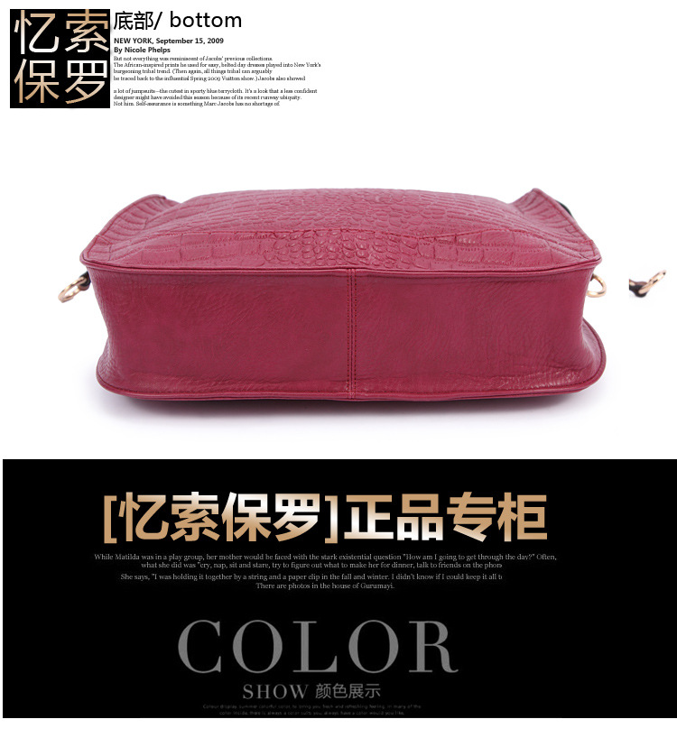 Сумка yq1378 2014 New Fashion Women Bag Handbags Shoulder Bags
