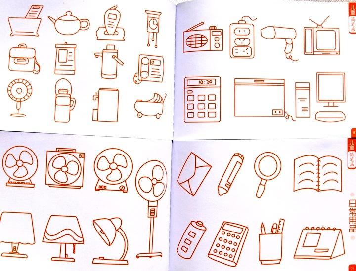 123页儿童手工折纸大全书简笔画宝宝3-6岁幼儿园小学生