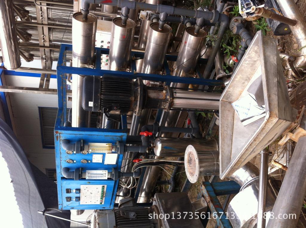 三效蒸发器 味精三效蒸发器 味精三效蒸发器工作原理 使用方法 阿里巴