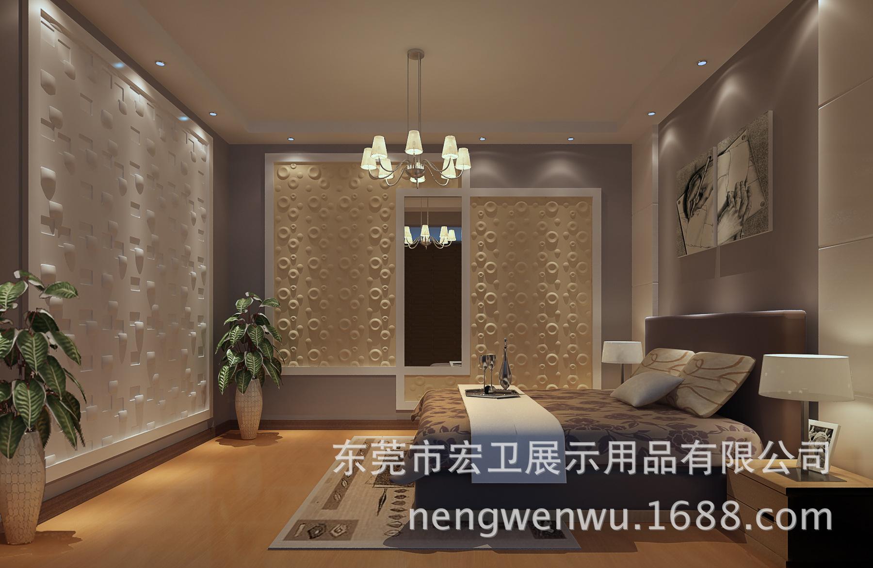 广东东莞宏卫三维立体背景墙 客厅 卧室 餐厅 会议室 电视背景墙厂家价