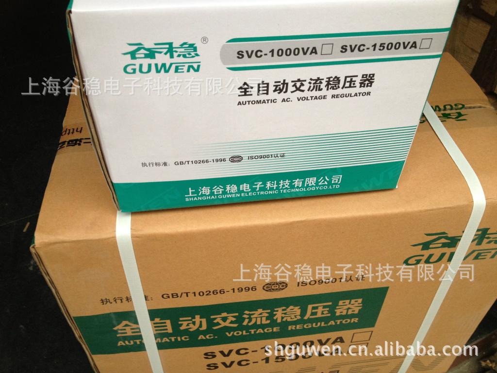 ...发SVC 1.5KVA高精度交流稳压器,电脑冰箱空调专用稳压电源