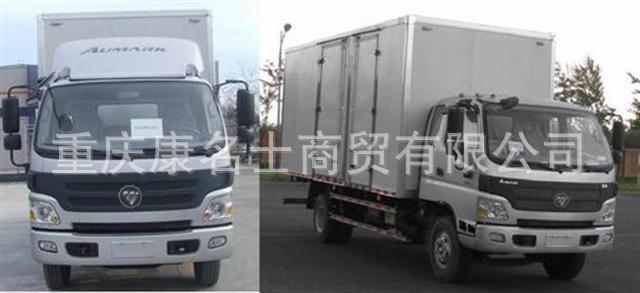 福田BJ5159VKCEK-FA厢式运输车ISF3.8s4168北京福田康明斯发动机