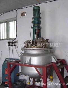 производственно - электрический нагревательный реактор ненасыщенные полиэфирные смолы оборудования...реактор