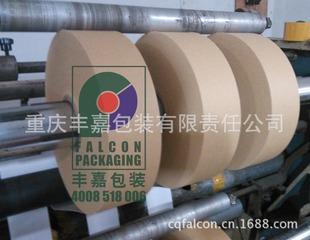 供应牛皮纸带,编织膜缠绕带,宽度80mm,拉力好