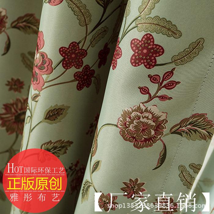 百花齐放*柯桥窗帘布料遮光布批发零剪厂家直销客厅卧室田园风格