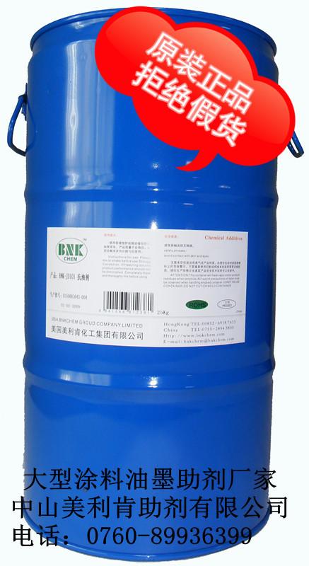 厂家供应美国原材料进口BNK-D6040附着力促进剂代替道康宁6