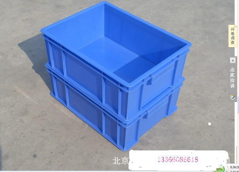 塑料周转箱加厚物流筐 带盖工具箱 零件整理箱