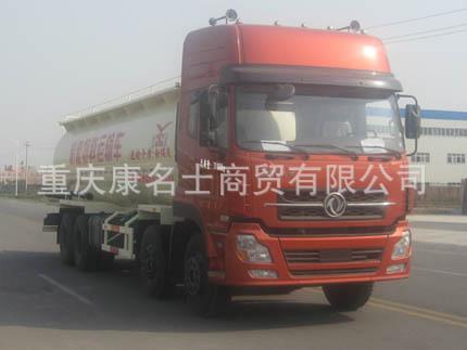 豫新XX5311GFLA1粉粒物料运输车L270东风康明斯发动机
