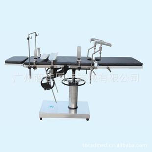 大量供应 不锈钢液压简易手术床 妇科检查床诊察TJS3002A
