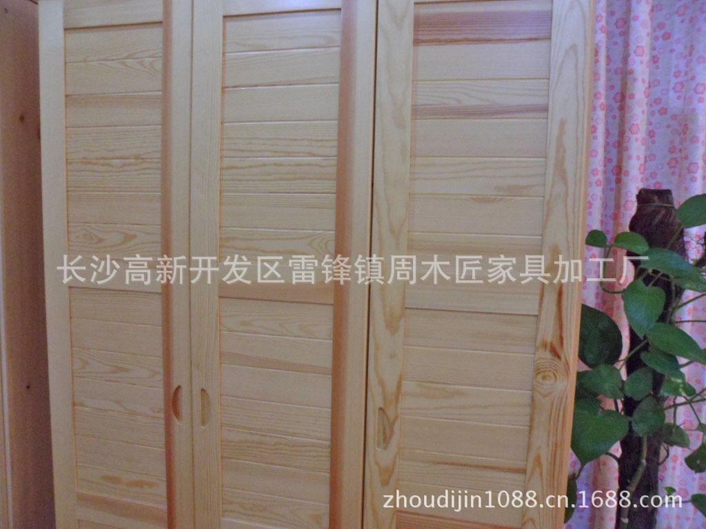 长沙周木匠厂价直销100%实木 松木家具 1.2M横条门衣柜