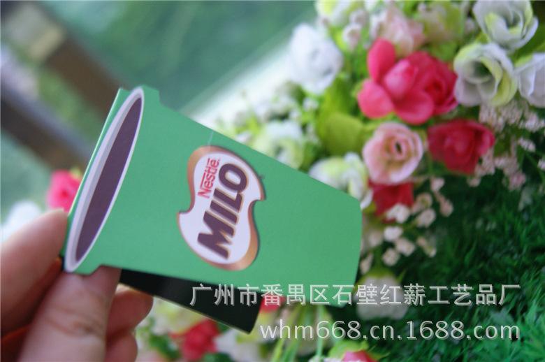 磁性书签 创意书签 厂家批发 书签直销 广州小商品 磁性书签 来图定做