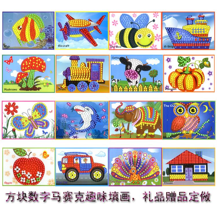 拼图 儿童手工制作diy粘贴画 层层贴图片,厂家直销 EVA贴画 立体拼