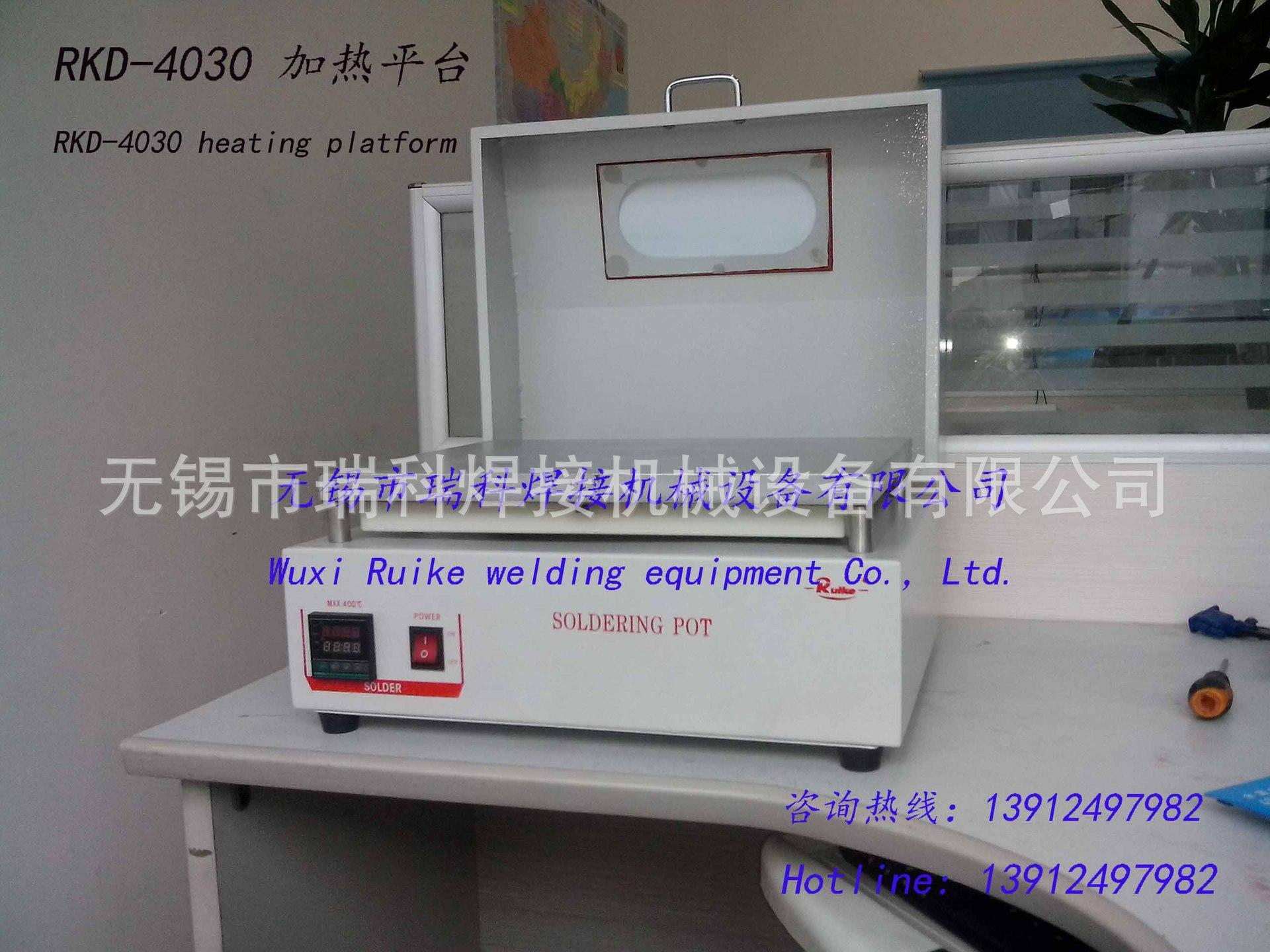 供应智能恒温数显带盖子电热平台图片_1