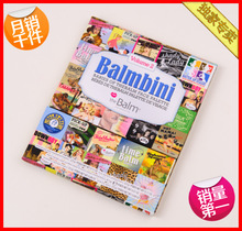 The Balm Balmbini 2 