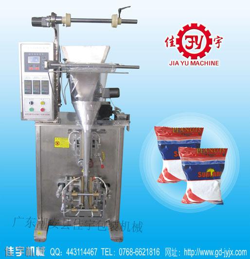 佳宇机械厂供应320型背封螺杆粉剂包装机 食品药品自动包装机