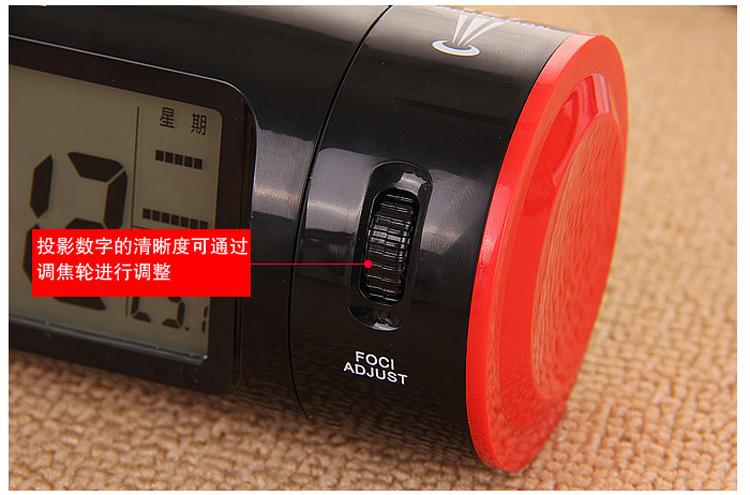 声控背光灯高级智能投影钟 (8)