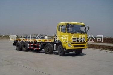 驰田(CHITIAN)EXQ5280A11ZKX车厢可卸式汽车ISLe340东风康明斯发动机