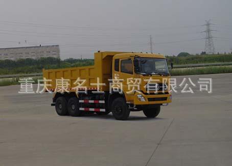 东风DFL3241A6自卸汽车ISLe340东风康明斯发动机