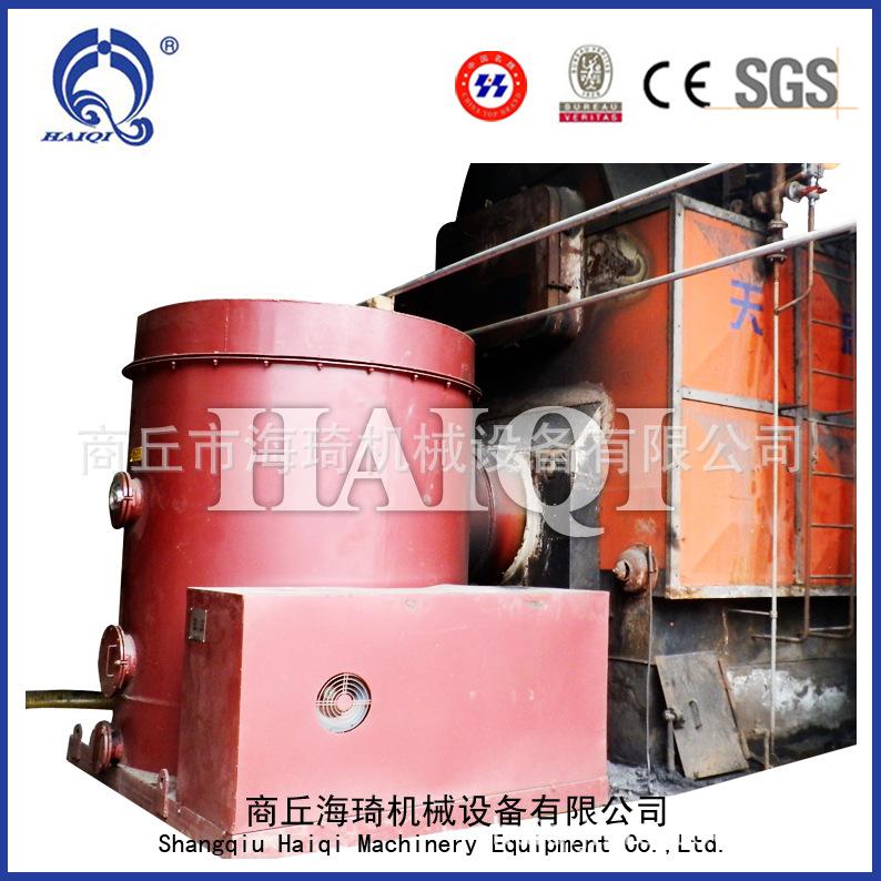 海琦生物质锯末燃烧机【锯末燃烧】对接燃煤锅炉【锅炉改造】