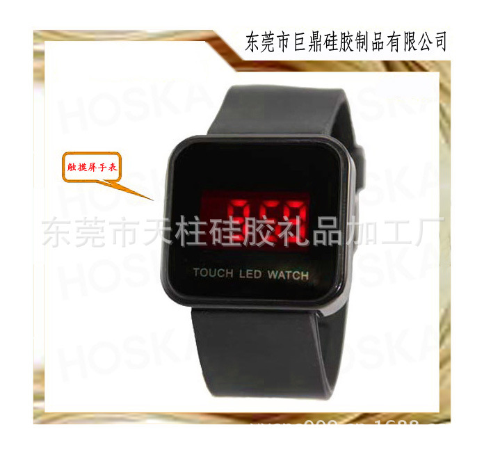 led touch screen watches